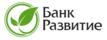 Банк Развитие - логотип