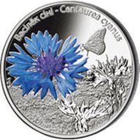 Аверс монеты «Василек»