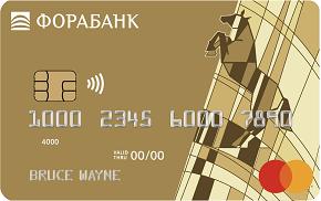 Кредитная карта Фора-Стандарт