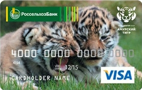 Кредитная карта Амурский тигр