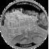 Монета Усадьба Асеевых, г. Тамбов