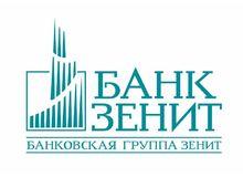 Банк ЗЕНИТ стал участником программы кредитования Минпромторга