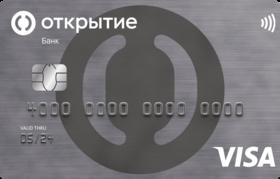 Кредитная карта 120 дней без платежей